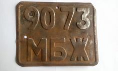 Soviet car number, vintage license plate of the car, State Number of the SOVIET car, Soviet Vehicle Registration Plate Vehicle Registration Plate, Lottery Tickets, Numbers, Plates, Car, Vintage, Etsy, Licence Plates, Dishes