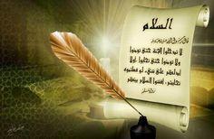 Les Règles Du Salut (السلام)   Islamiates