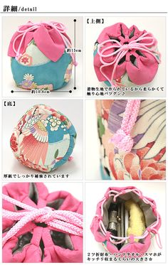 yumemiya | Rakuten Global Market: Garment bag - flower (large) ★ auktn10P18Oct13