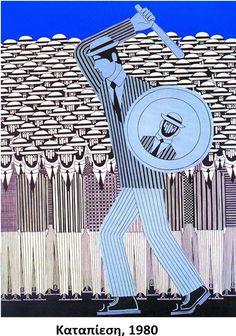 Constantinos Nakkas *: The Day of the Raising Dead * Greek Art, Artist Art, Modern Art, Logos, Day, Painters, Raising, Artists, Kunst
