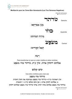 Para meditar entre 17 de Tamuz y Tisha b'Av