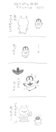 OnigiriのNekoとNoriのPenguin Chibird, Cute Penguins, Cute Characters, Cute Illustration, Cat Art, Design Art, Doodles, Kawaii, Iphone Wallpapers