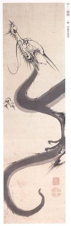 Dragon. 伊藤若冲 ITO Jakuchu (1716-1800, Japanese). Shokokuji Temple. Nara, Japan.