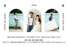 年賀状なら年賀家族2019<公式サイト> Wedding, Design, Mariage, Weddings, Marriage, Chartreuse Wedding