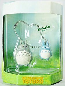 GHIBLI STUDIO My Neighbor Totoro Grey & Blue TOTORO Key Chain Pendant Ornament Collector Set