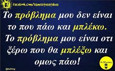 Greek Quotes, Pink Aesthetic, Company Logo, Lol, Humor, Funny Shit, Georgia, Wattpad, Instagram