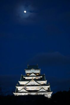 Moonlight in Japan