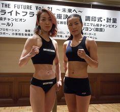 京都初の女子世界戦、小澤瑶生がタイトル奪取に意欲   Boxing News(ボクシングニュース) #女子 #格闘技 #ボクシング