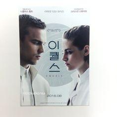 """Equals Kristen Stewart Nicholas Hoult Movie Poster Flyer A4 Paper Size 8.2x11.6"""""""