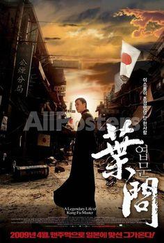 Ip Man - Korean Style Movies Poster - 69 x 102 cm