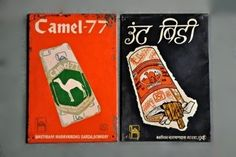 """Artsy Trendy & Unique Vintage Camel 77 Brand Bidi (Smokes) Litho Tin Sign Boards. Perfect decoration for Restaurants Cafes Bachelor Pads Man Cave Entertainment Rooms.. Basically anywhere you can think of . Get it from our online store.... Just visit: WWW. singhalexportsjodhpur.COM and search for """"33429"""" in the search box Use code EARLYBRD5 to get amazing discounts. LALJI HANDICRAFTS - WORLDWIDE SHIPPING - EXCLUSIVE HANDICRAFTS INDIAN DECOR INDUSTRIAL DECOR VINTAGE DECOR POP ART MOVIE POSTERS…"""