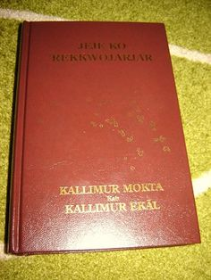 Bible in Marshallese / Brown Hardcover / Jeje Ko Rekkwojarjar Kallimur Mokta Kab Kallimur Ekal ilo Kajin Majol eo an Rainin / with helps and maps / Marshall Islands, Nauru, Total speakers 43,900 / a Malayo-Polynesian language