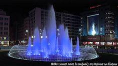 Με video από την αναγεννημένη Ομόνοια τα «χρόνια πολλά» του Μπακογιάννη - CNN.gr Marina Bay Sands, Travel, Viajes, Destinations, Traveling, Trips