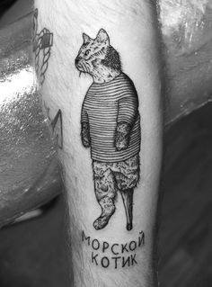 Russian prison tattoo, they like cats apparently