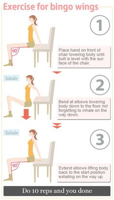 Exercise for flabby upper arms