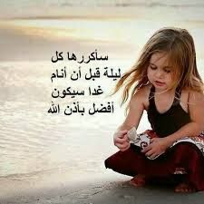 Related image 2017 Photos, Sissi, First Girl, True Words, Cool Words, Cool Pictures, Most Beautiful, Funny Quotes, T Shirts For Women