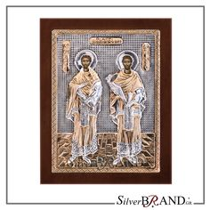 Exact copy of byzantine silver icon depicting Saint Cosmas and Saint Damianos.