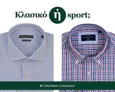 Ποιο προτιμάτε;  Όποια κι αν είναι η επιλογή σας σίγουρα είναι Oxford Company! Δείτε εδώ τις συλλογές μας: http://www.oxfordcompany.gr/