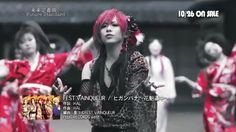 """FEST VAINQUEUR will release their new maxi single """""""" in October! Here is another PV preview! See more details about the single here! FEST VAINQUEUR Debut: October 27th 2010 Vocal: HAL (ハル) Guitar: …"""