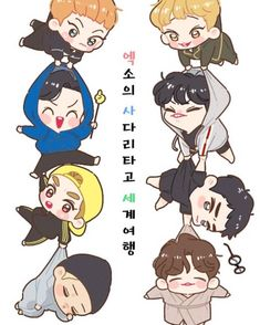<credits to owner> Baekhyun Fanart, Kpop Fanart, Chanyeol, Kyungsoo, Exo Cartoon, Cartoon Fan, Exo Stickers, Exo Anime, Exo Fan Art