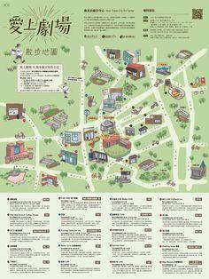 Map Design, Sign Design, Flyer Design, Milwaukee Map, Map Projects, City Maps, Visual Communication, Brochure Design, Graphic Design Illustration