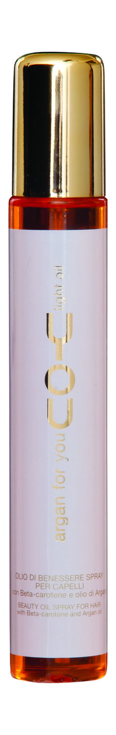 SHE by SO.CAP. USA Argan for You Oil Spray | $34