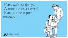 Аткрытка №118180: - atkritka.com