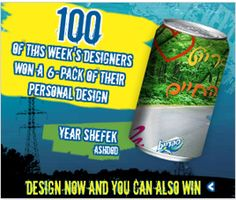 Sprite T-shirts Online Design [and Cans design after that…] My Cv, Can Design, Tshirts Online, Hacks, Canning, Glitch, Cute Ideas, Conservation