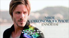 Nikos Oikonomopoulos - Trypa Stin Kardia (New Song 2012 HQ)