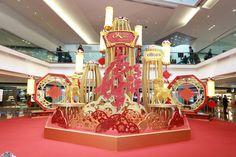Festival Walk,HK_2 New Years Decorations, Festival Decorations, Chinese Festival, Happy New Year 2018, Event Branding, Stage Set, Spring Festival, Lunar New, Stage Design