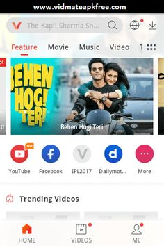 Free Music Download App, Download Free Movies Online, Free Movie Downloads, Download Video, Hindi Movies Online Free, Android Video, Android Apk, Video Downloader App, Android Tutorials