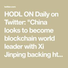 World Leaders, Blockchain, Cryptocurrency, Twitter Sign Up, Insight, China, Porcelain