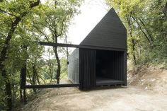 Gallery of Chapel of Silence / STUDIO associates - 7