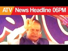 ATV News Headlines - 06:00 PM - 11 May 2017 - www.pakistantalks... - img.youtube.com/...
