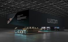 Wacomdesign concept for exhibition stand 200 sq.m, 4 sides o Exhibition Stall, Exhibition Booth Design, Exhibition Display, Exhibit Design, Exhibition Ideas, Pop Display, Display Design, Set Design, Showcase Design
