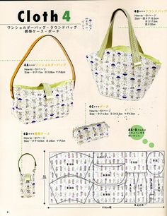50cm book bag pattern | Flickr – Condivisione di foto!