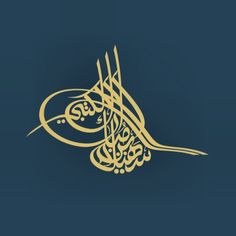 Wissam Shawkat - Tugra calligraphy as a personal logo