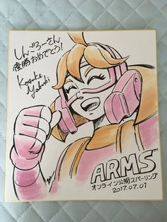ARMS Mechanica by しんごろー (@sin427k) | Twitter