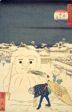 江戸時代の雪だるま(『江戸名所道戯尽』「廿二 御蔵前の雪」歌川広重 画)