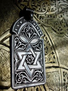 Beautiful Moroccan Jewish door engravings. Muslims and Jews lived in Morocco for over 2000 years in harmony.