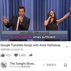 Google Translate Songs is so funny. I want to see Auto Correct correct Songs. #thetonightshow #jimmyfallon #annehathaway #comedy #google #googletranslate #songs #show #tvshow #youtube