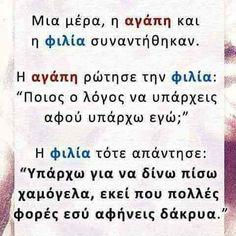 """211 """"Μου αρέσει!"""", 1 σχόλια - Anna Papadopoulou (@hliogeniti) στο Instagram Greek Love Quotes, Good Morning Messages, True Words, Positive Quotes, Me Quotes, Lyrics, Positivity, Thoughts, Feelings"""
