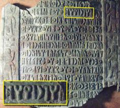 Bible and Archaeology - Online Museum: 19. Sheba connected to Israel