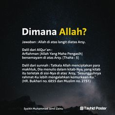 39 Best Question And Answer Images Learn Islam Islamic