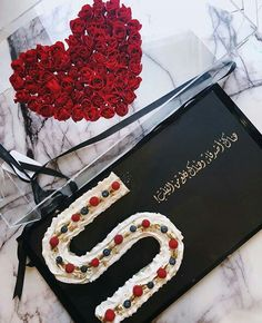 💎 Miss Bushra Kakar💎 Girly Pictures, Cool Pictures, Girly Pics, S Alphabet, Alphabet Wallpaper, Madina, Eid, First Love, Couple Dps