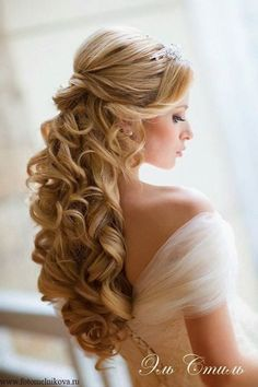 Coiffure mariée cheveux longs , boucles