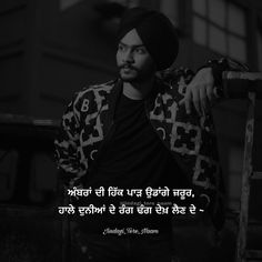 Game Change, I Love You, My Love, Punjabi Quotes, Poetry, Thoughts, Motivation, Words, Movie Posters