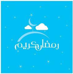Ramadan Mubarak Wallpapers, Happy Ramadan Mubarak, Ramadan Greetings, Ramzan Wallpaper, Ramazan Mubarak, Wallpaper For Facebook, I Trusted You, Facebook Status, We The Best