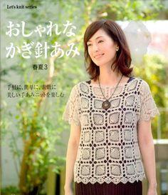 Lets Knit series NV 80260 (1) - 紫苏 - 紫苏的博客