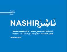 Arabic Font, Graphic Design Typography, Mood Boards, Branding, Brand Management, Identity Branding